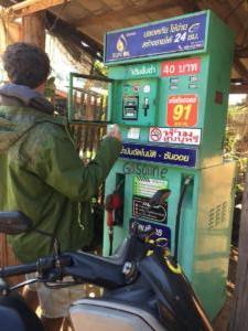 fuel station, Ban Tham Lot, Mae Hong Son, Thailand