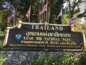 Kao Sok National Park, Surat Thani, Thailand